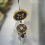 chuong gio c1133 02 150x150 Chuông gió phong thủy C1133