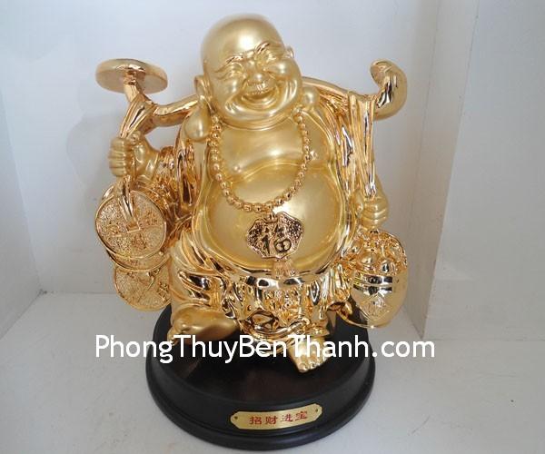 di lac y106 Phật Cười (Di Lặc) còn được gọi là Phật tài lộc, hay Phật hạnh phúc.