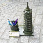 gm068 thap van xuong 9t 1 150x150 Tháp Văn Xương Lam Ngọc 9 tầng đựng bút GM068